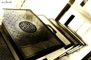 TAFSIR SURAH AL-MUKMINUN :115 (Ust. Hamzah Rifai LC)
