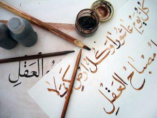 kaligrafi-belajar