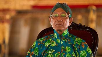 audio-sambutan-sri-sultan-hamengkubuwono-x-pada-pembukaan-kongres-umat-islam-indonesia-di-jogjakarta-9-februari-2015-7882