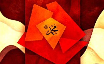 muhammad cerah